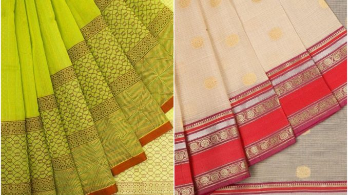 Indian Handlooms
