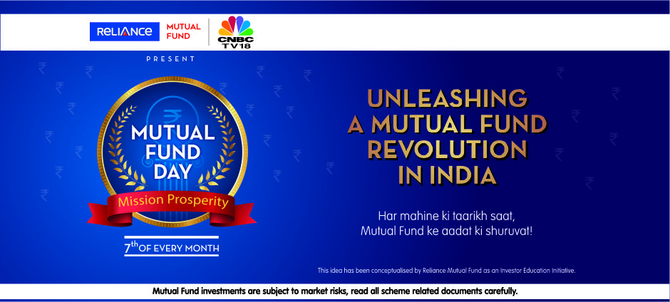 All About Mutual Funds: Mutual Fund Day initiative by Reliance Mutual Fund