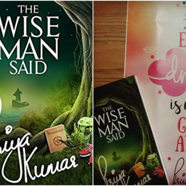 Book Review: The Wise Man Said By Award-Winning Author Priya Kumar